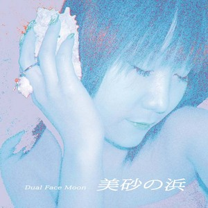 misa_no_hama_cd_web.jpg